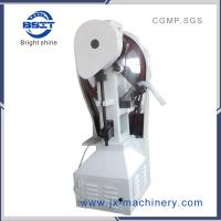 Buy cheap THP Flower-Basket Tablet Press is the first choice for single tablet with big pressure from wholesalers