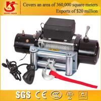 Buy cheap 12v 9000lbs mini winch for 4X4 / car winch / electric car winch 12v from wholesalers