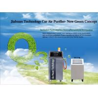 Buy cheap portable Negative Ion Generator Car Air Purifier ionizer with ozone device from wholesalers