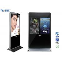 Buy cheap Floor stand Touch Screen Digital Signage , 1080P Standing Advertising Player kiosk from wholesalers
