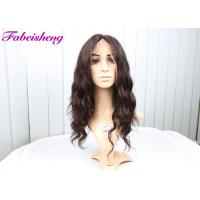 Buy cheap Brazilian Human Hair Lace Front Wigs With Baby Hair 10 Inch - 28 Inch from wholesalers
