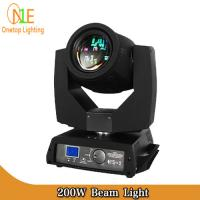 Buy cheap 200W Sharpy Beam Moving Head Light with Philips MSD Platinum 5R Lamp from wholesalers