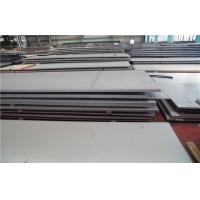 Buy cheap Duplex stainless steel grades astm plate material s31803 for shipbuilding from wholesalers