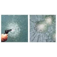 Buy cheap Top quality & competitive price Bulletproof Laminated Glass China price from wholesalers