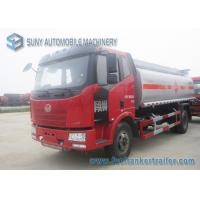 Buy cheap FAW 4x2 Two Axle Oil Tank Trailer Gasoline Tanker Truck CA5160GYYP62K1L2E4 from wholesalers