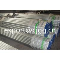 Buy cheap EN 10305 - 1 Galvanized Steel Tubing / Railway Industry Thin Wall Pipe from wholesalers