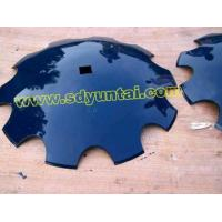 Buy cheap Harrow Disc Blade from wholesalers