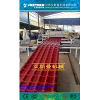 Buy cheap PVC+ASA Composite Plastic Roofing Sheet Extrusion Line Plastic Roof Tile Machine/Pvc Plastic Roof Sheet for warehouse from wholesalers