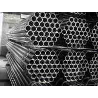 Buy cheap Hot Rolled Seamless Steel Tube from wholesalers