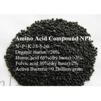 Buy cheap Amino Acid Compound NPK-15-5-10 from wholesalers