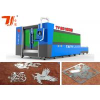 Buy cheap Flat bed Cnc Steel Cutting Machine / SS Laser Cutting Machine With Original Fiber Laser from wholesalers