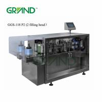 Buy cheap Monodose Plastic Ampoule Filling Sealing Machine product