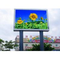 Buy cheap Noiseless Hd Big External Advertising Led Screens Super Clear Vision from wholesalers
