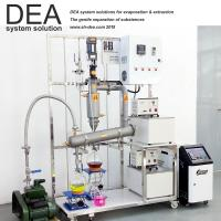 Buy cheap Vacuum Distillation Machine 0. 5 - 50 Mbar Vacuity Feed Amount With Wiped Filming System from wholesalers