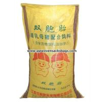 Buy cheap 40kg Recyclable Woven Polypropylene Animal Feed Bags Wholesale IS09001 Standard from wholesalers