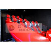 Buy cheap Vibration Effect 5D Simulator With Red Color Movable Seat product
