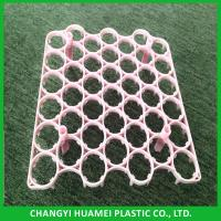 Buy cheap Different type 42 holes plastic incubator egg tray from wholesalers