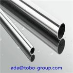 Buy cheap 2205 2750 Seamless Duplex Stainless Steel Pipe SCH 10 SCH 20SCH 40 SCH 80 from wholesalers