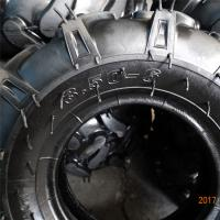 Buy cheap Chinese suppliers BOSTONE good quality nylon tires 3.50-6-4PR R1 TT type rotary tillers tyres and  wheels  wholesale from wholesalers