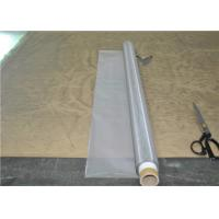 Buy cheap Roll Plain Weave Ss304 Wire Mesh , Stainless Mesh Screen Used For Printing from wholesalers