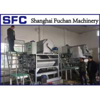 Buy cheap Integrated Slurry Dewatering Equipment Belt Filter Press Low Power Consumption from wholesalers