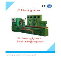 Buy cheap Used cnc roll turning lathe machine Price for hot sale in stock from wholesalers