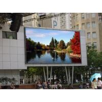 Buy cheap Rgb Smd3535 10mm Outdoor Led Displays Big Massive Video Wall Great Waterproof from wholesalers