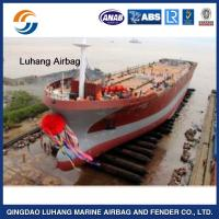 Buy cheap ship launching airbag / balloons marine salvage airbag/ rubber air bag from wholesalers