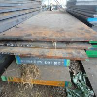 Buy cheap P20 1.2311 High Wear Resistant Mould Steel Plate Thickness 10-300mm from wholesalers