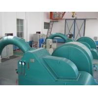 Buy cheap Pelton Turbine from wholesalers