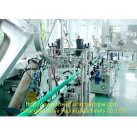 Buy cheap Shanghai manufacturer professional manufacturer automatic sunflower oil bottles filling machine from wholesalers