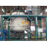 Buy cheap polycrystalline silicon ingot casting furnace from wholesalers
