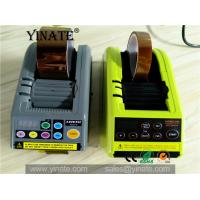 Buy cheap Automatic Folding Tape Dispenser RT-9000F Electronic Adhesive Tape Dispenser PVC Tape Rolls Packing Tape Cutting Machine from wholesalers