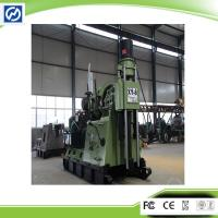 Buy cheap Water Well Drilling Rig Drilling Machine from wholesalers
