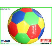 Buy cheap Antique Laser Beat Quality Brand Shiny Official Soccer Balls 2015 Logo from wholesalers