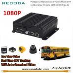 Buy cheap 12V Full HD 1080P Car DVR 4 Camera H 264 School Bus DVR Camera System from wholesalers