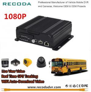 Buy cheap 12V Full HD 1080P Car DVR 4 Camera H 264 School Bus DVR Camera System product