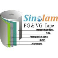 Buy cheap Fiberglass backed aluminum tape from wholesalers