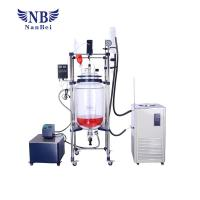 Buy cheap Double Layer Glass Reactor Big Capacity 200L Glass Continuous Stirred Tank from wholesalers