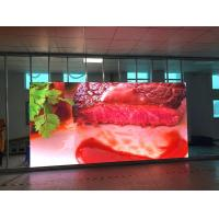 Buy cheap Indoor Rental P2.5 Full Color RGB LED Display Module 160*160mm from wholesalers