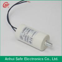 Buy cheap metal film capacitor for  water pump from wholesalers
