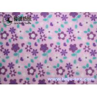 Buy cheap Hot Sell custom solid with various pattern polar fleece baby blanket fabric for bedding from wholesalers