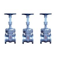 Buy cheap Flanged Cast Steel Gate Valve 6 Inch 150 PSI Wheel Handle Operating Type from wholesalers