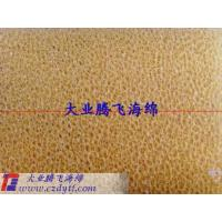 Buy cheap charcoal filters sponge from wholesalers