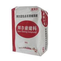 Buy cheap Joint compound 20kg/bag from wholesalers
