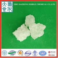 Buy cheap water treatment aluminum potassium sulfate ,potash aluminum AIK(SO4)2.12H2O,potash alum manufacturer price from wholesalers