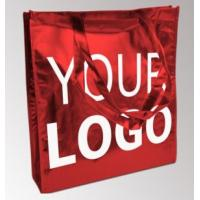 Buy cheap Custom Cheap laminated Shopping Bag PP Non Woven Bag, Customs Recycled Shopping Die Cut Non Woven Bag With Printing Logo from wholesalers