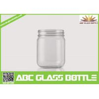 Buy cheap Wholesale mason jars food packaging glass jars product