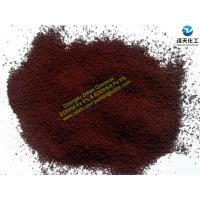 Buy cheap Chelate Iron micronutrient fertilizer EDDHA Fe 6% product