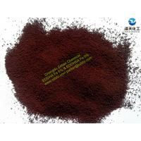 Quality Chelate Iron micronutrient fertilizer EDDHA Fe 6% for sale